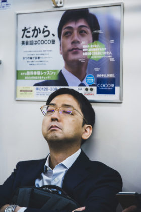 Tokyo salaryman