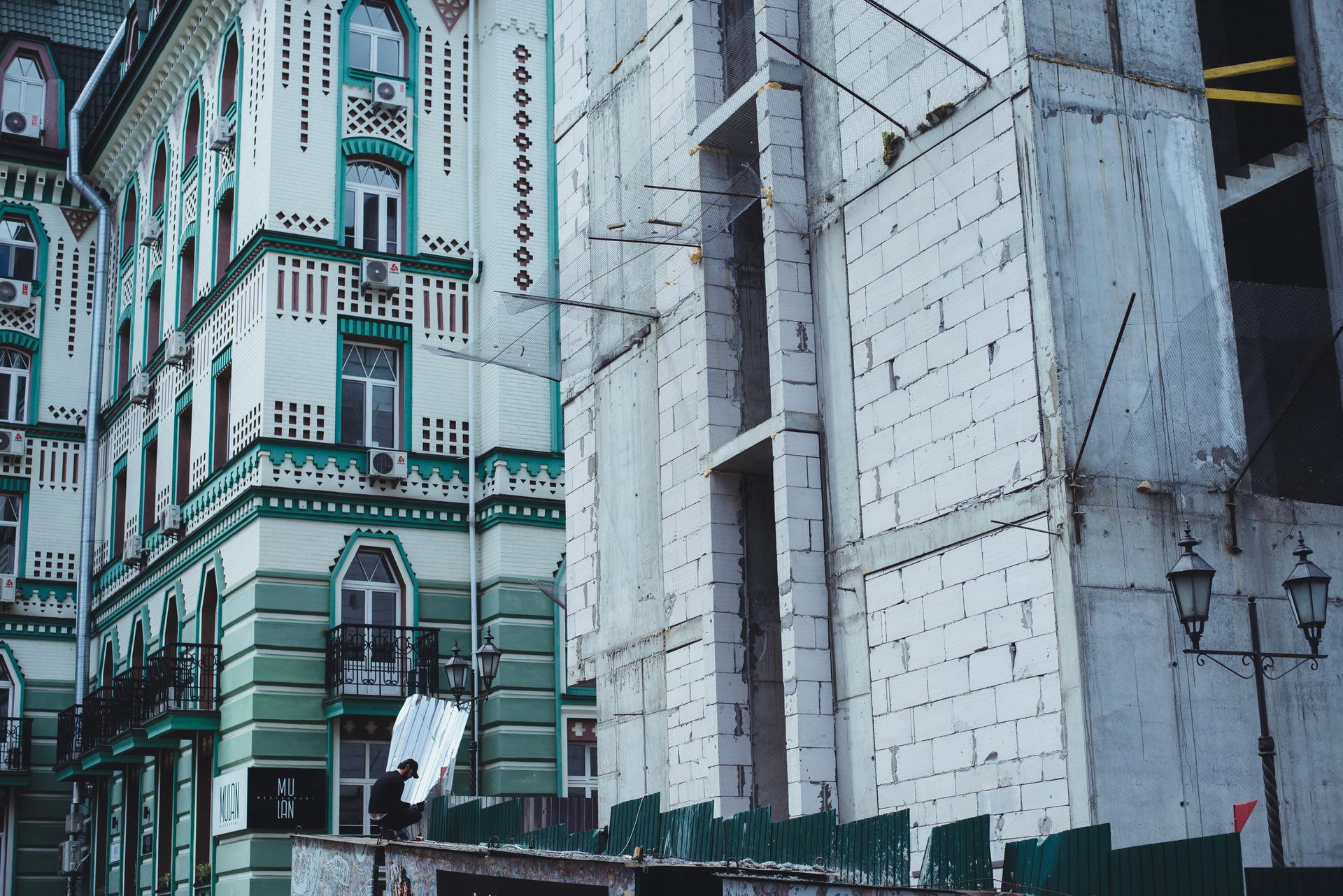 Wożdwiżenka Kijów