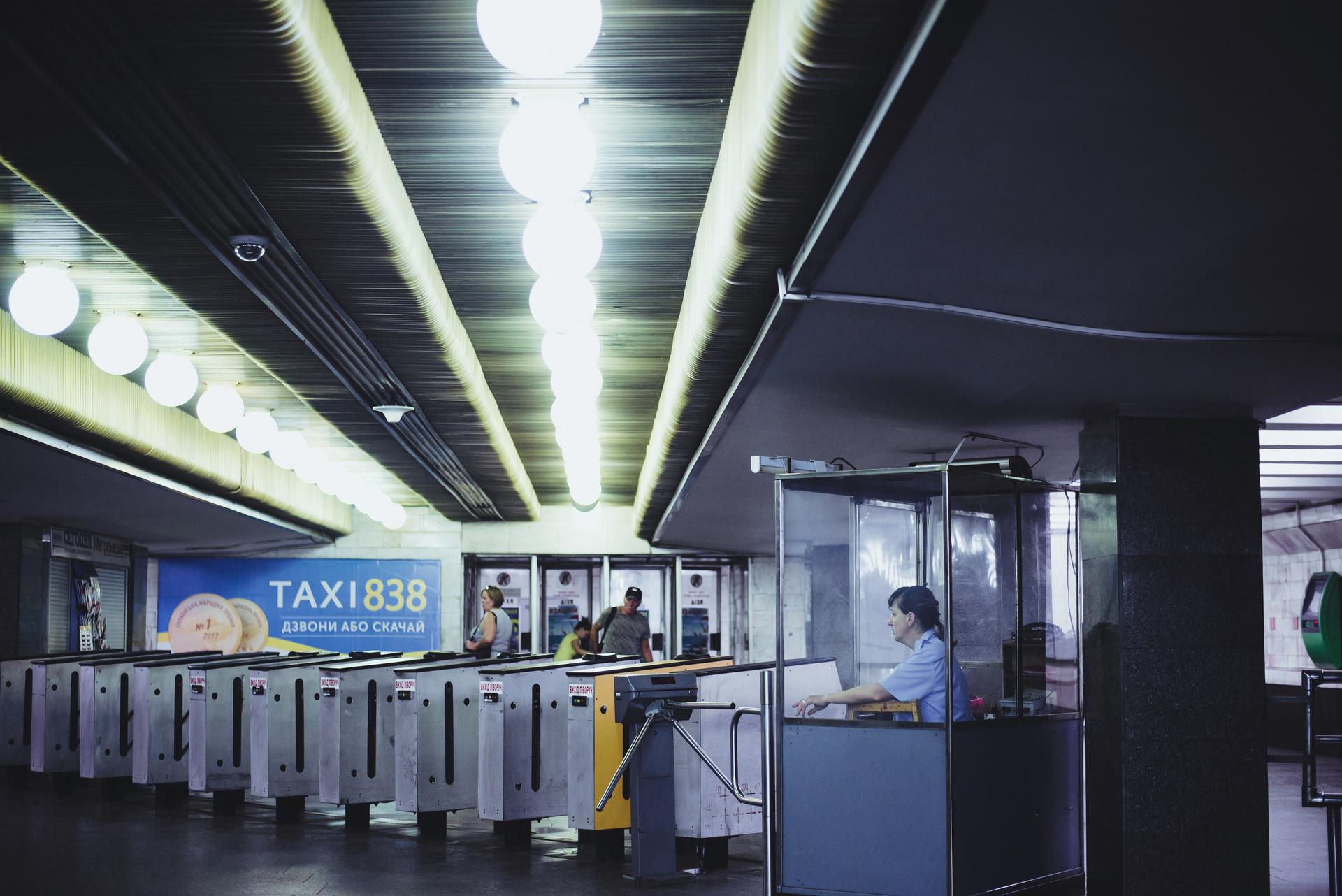metro kijow