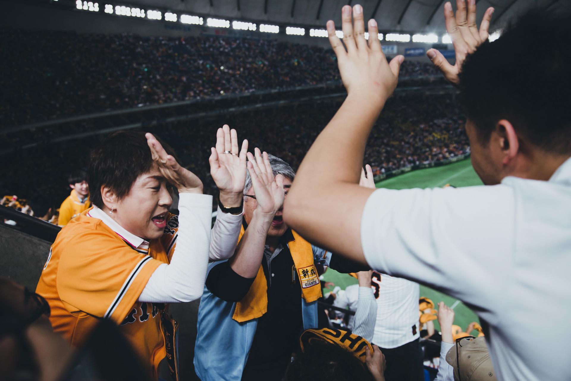 kibice yomiuri giants