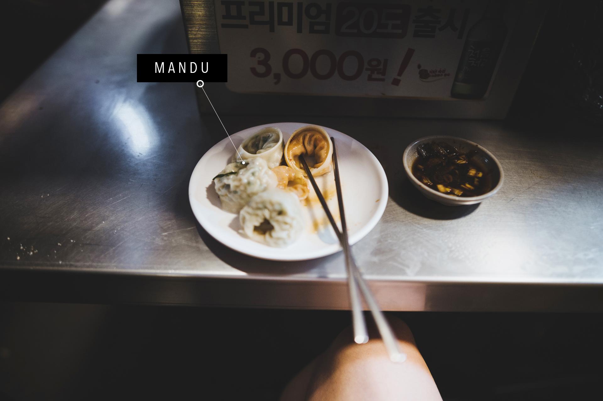 mandu kuchnia koreanska